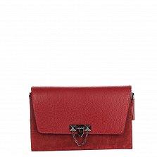 Кожаный клатч Genuine Leather 1638 бордового цвета с металлическим замком и плечевым ремнем