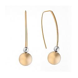 Золотые серьги Шарики в комбинированном цвете металла