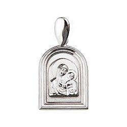 Серебряная ладанка с Богородицей 000129996