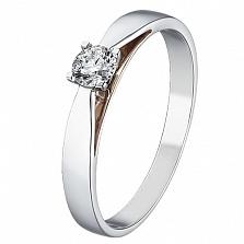 Кольцо из белого золота с бриллиантом Элегантность