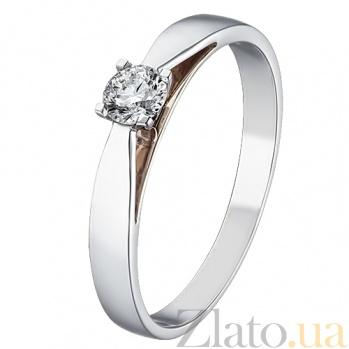 Кольцо из белого золота с бриллиантом Элегантность KBL--К1174/бел/брил