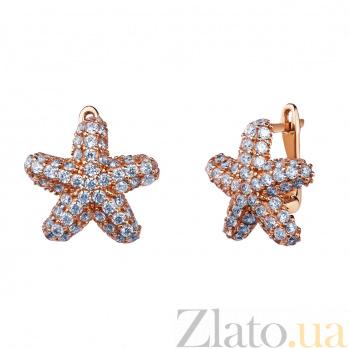 Сережки Звезды AQA--2688271