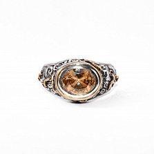 Кольцо из серебра Civilization с коньячным цирконием, золотыми вставками и чернением
