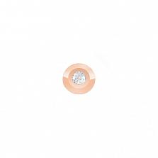 Золотой подвес Мелани с бриллиантом