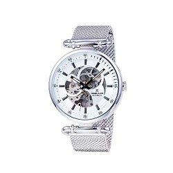 Часы наручные Daniel Klein DK11862-1
