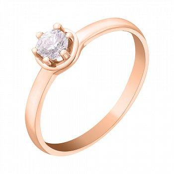 Кольцо из красного золота с цирконием Swarovski 000036735