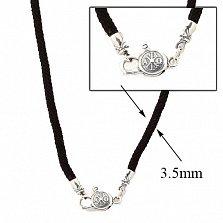 Шелковый шнурок Событие с серебряной черненной застежкой Альфа и Омега, 3,5мм