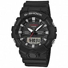 Часы наручные Casio G-shock GA-800-1AER