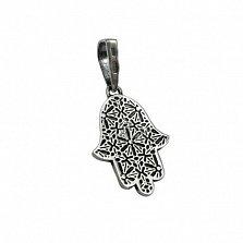 Серебряная подвеска Ладошка Фатимы Хамса