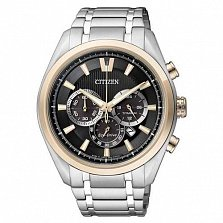 Часы наручные Citizen CA4014-57E