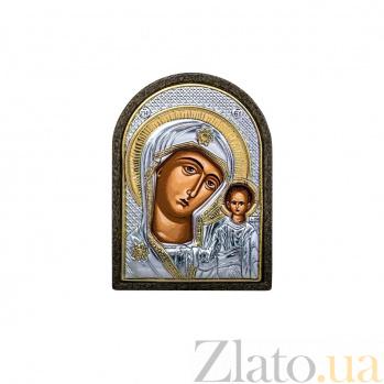 Икона серебро Казанской Божьей Матери AQA--MA/E1106-2OX