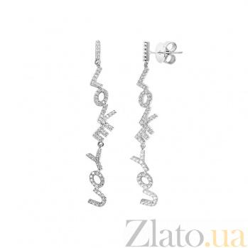 Серебряные серьги-подвески I love you с фианитами 000081955