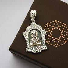 Серебряная ладанка с белой эмалью Святой Николай