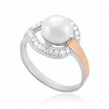 Серебряное кольцо Альма с вставкой золота, жемчугом и фианитами