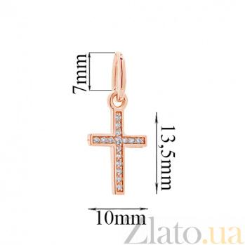 Серебряный крестик Надежда в позолоте с фианитами 000007710