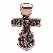 Золотой крест с чернением Молитва к Всевышнему
