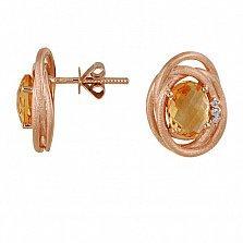Серьги-пуссеты из красного золота Амалия с цитрином и бриллиантами