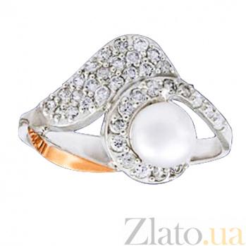 Серебряное кольцо Тайна с золотой вставкой и фианитами Тайна к