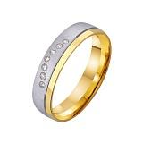 Золотое обручальное кольцо Венский вальс с фианитами