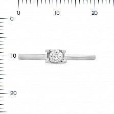 Кольцо из белого золота Признание в любви с бриллиантом