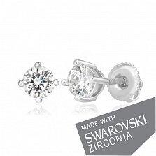 Серебряные серьги-пуссеты Флавия с цирконием SWAROVSKI ZIRCONIA