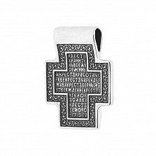 Серебряный крест Хранитель Вселенной с чернением
