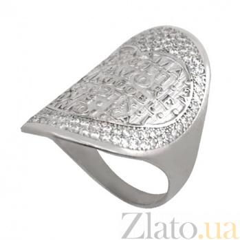 Серебряное кольцо с фианитами Amore Love VLT--ВР146