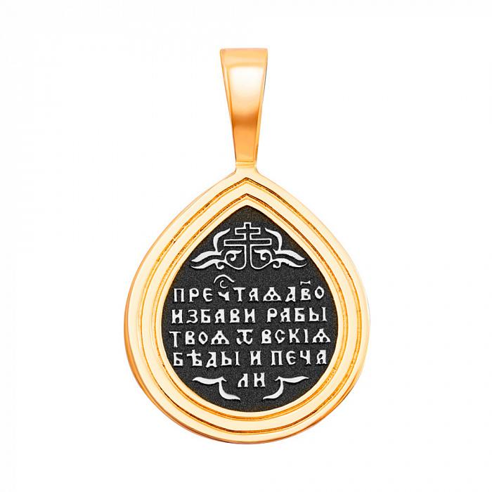Серебряная ладанка Божья Матерь Семистрельная с позолотой и чернением 000126926 000126926
