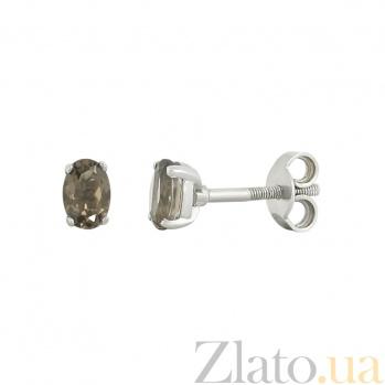 Серебряные серьги-пуссеты с раухтопазом Загадочность 000032365