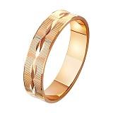Золотое обручальное кольцо Вечное счастье