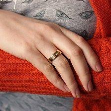 Обручальное кольцо в желтом золоте Ты и я