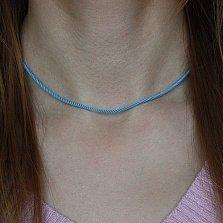 Голубой крученый шелковый шнурок Милан с серебряной застежкой, 2мм