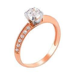 Золотое кольцо в комбинированном цвете с фианитами 000015178
