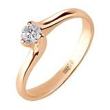 Кольцо из красного золота с бриллиантом Элья