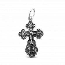 Серебряный крест Небесная защита с родием