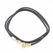 Шелковый черный шнурок Мир с серебряной позолоченой застежкой,2мм