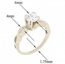Золотое помолвочное кольцо Юма с ассиметричной узорной шинкой и белыми фианитами