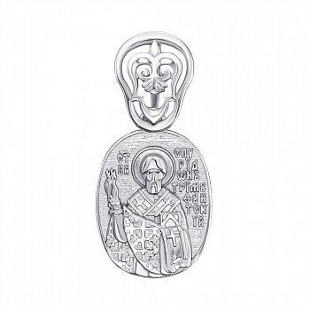 Серебряная ладанка Святой Спиридон Тримифунтский 000138801