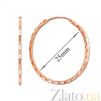 Серьги-кольца из красного золота Шакира 20860/5