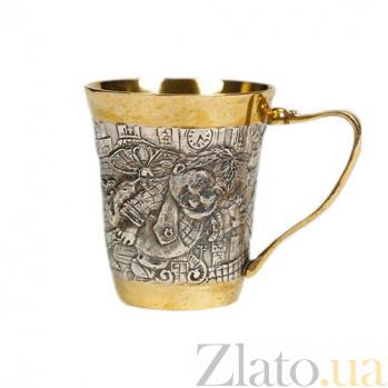Серебряная детская чашка Карлсон 1147/кар