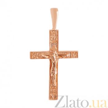 Золотой крестик Сила небес 000029423