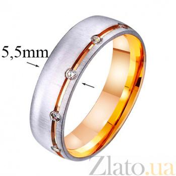 Золотое обручальное кольцо с фианитами Happy Life TRF--412431