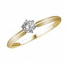 Кольцо из желтого золота Лавина с бриллиантом