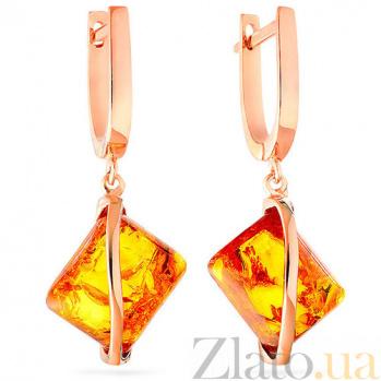Золотые серьги с янтарем Глоток солнца SUF--104147