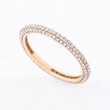 Золотое кольцо Энигма с бриллиантами