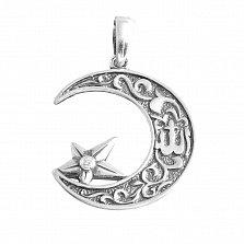 Серебряный черненный кулон Мусульманский полумесяц со звездой с фианитом