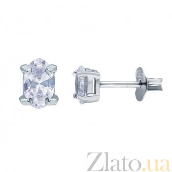 Пусеты серебряные с цирконием AQA--2202073/3