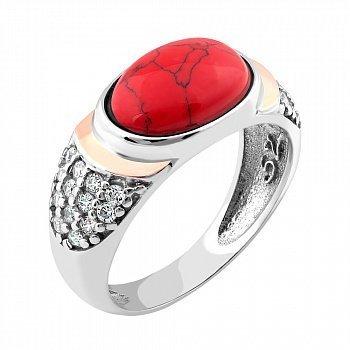 Серебряное кольцо с золотой накладкой, яшмой, фианитами и родированием 000066769