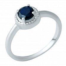 Серебряное кольцо Рашель с сапфиром