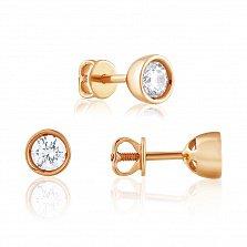 Золотые пуссеты Чаша света с завальцованными кристаллами Swarovski